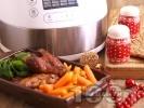 Снимка на рецепта Медени пилешки крилца